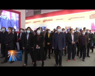 罗田县组织抗疫先进集体、先进个人代表赴武汉参观抗击新冠肺炎疫情专题展览