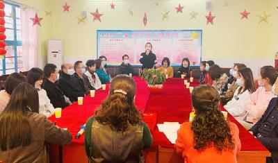 县幼儿园:凝心聚力谋发展 ,家园携手促提升