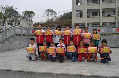 赵家垸小学举办期中总结表彰大会