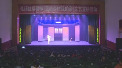 干部夜校:观看抗疫题材现代黄梅戏音乐剧《我的乡村我的亲》