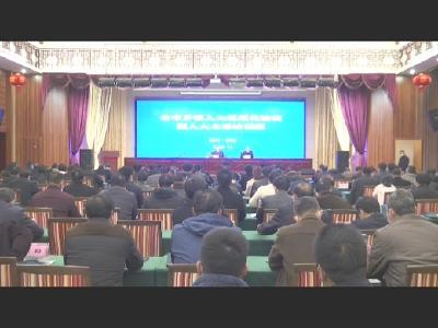 黄冈市乡镇人大规范化建设暨人大主席培训班在罗田县举行