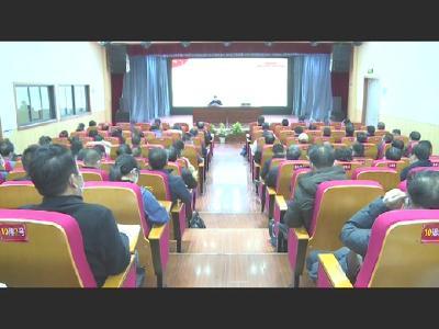 罗田县举行宣教系统党的十九届五中全会精神集中宣讲报告会