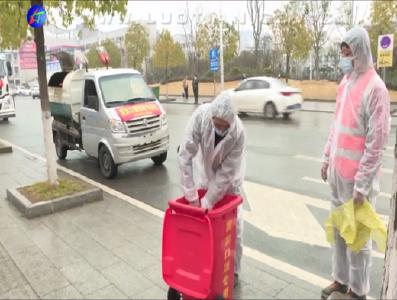 罗田县环卫局全力做好废弃口罩回收清运工作