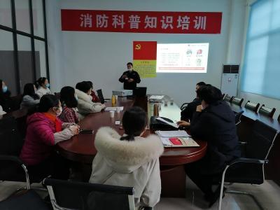 罗田县老干局积极参与消防科普知识培训