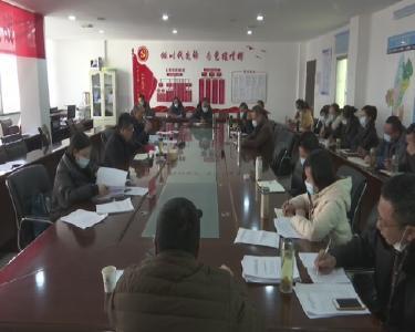 罗田县对疫情防控任务进行再动员、再部署