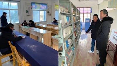 肖家坳小学迎接教育质量年终考评
