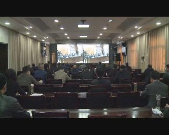 罗田县组织收听收看全省投资和重大项目建设视频推进会