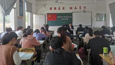 匡河镇古庙河中学党支部开展党史常识竞赛活动