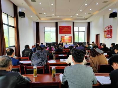 罗田县司法局召开纪律作风警示教育大会