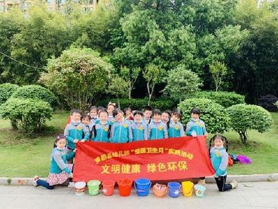 """罗田县幼儿园开展""""干净故里,爱我义水河""""主题社会实践活动"""