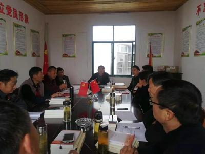 青苔关林场召开党史学习教育动员大会