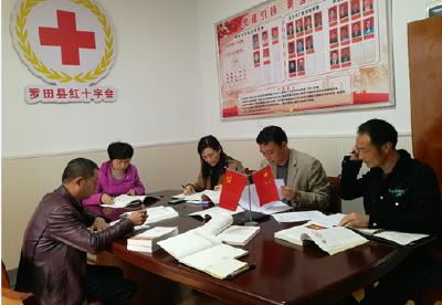 县红十字会开展支部主题党日活动暨党史学习教育活动