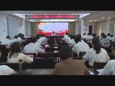罗田县纪委监委机关党总支举行党史学习教育专题宣讲会