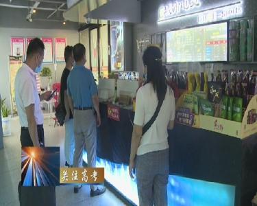 罗田县文旅局:加强美高梅赌场市场执法 为高考保驾护航
