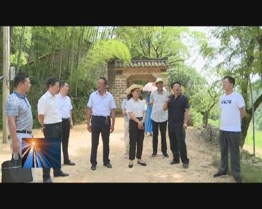 县人大常委会组织调研全域旅游工作
