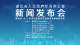 美高梅娱乐 | 湖北召开美高梅网站发布会介绍恩施州2021年优化营商环境具体改革举措和成效