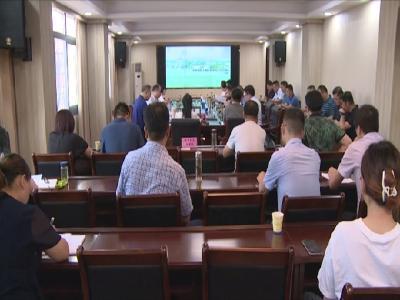 罗田县举行体育片区建设研讨会
