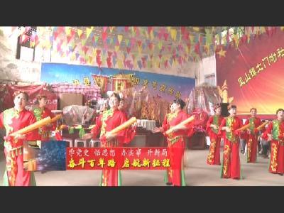 罗田县凤山镇土门坳村:渔鼓唱党史 实事润民心