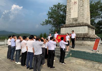 九资河中学党支部:缅怀革命先烈 传承红色基因