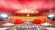 庆祝中国共产党成立100周年文艺演出