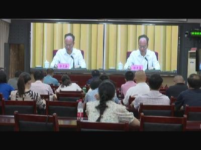 罗田县组织收听收看湖北省未成年人保护工作领导小组第一次全体电视电话会议