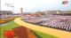 庆祝中国共产党成立100周年大会现场美高梅娱乐