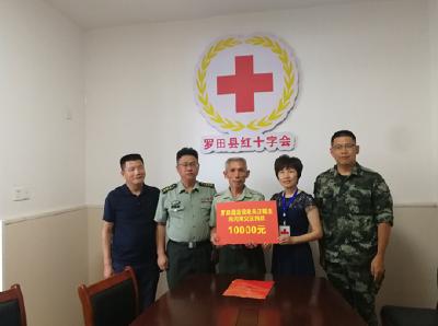 罗田县人武部:退役老兵不褪色,抗汛捐款再献礼