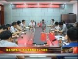 红安县将调整2017年义务教育招生工作政策