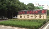 红安县启动红安一中、县人民医院等机构外迁选址工作