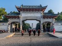 黄麻纪念园