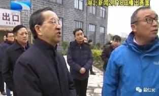 蒋超良在红安县调研脱贫攻坚工作时...