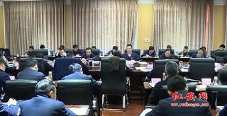 余学武主持召开第十四届县委常委会...