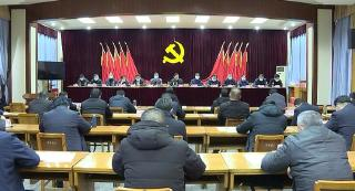 红安县委经济工作会暨优化营商环境...