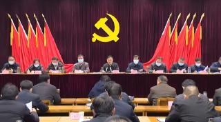 余学武在县委人大工作会议上强调:...