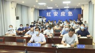 红安县集中收听收看全省安全生产工...