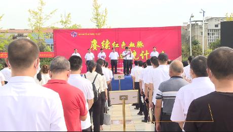 """2021年黄冈市第十二届""""中国统计开放日""""活动在红安举..."""