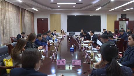 海通集团将与红安县合作共建红安海通产业园