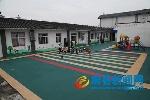 唐城博大国际幼儿园