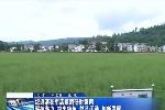 房县新闻20160527