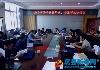 县司法局召开社区矫正安置帮教业务工作培训会