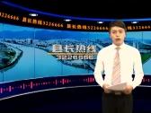 《县长热线》灌溉主渠道被堵 六村农田灌溉难