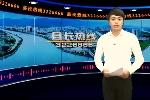 【县长热线】部门积极行动  卢家坪村村民有望彻底解决看病难问题