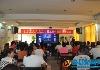 县劳动就业局:搭就业服务平台 助力企业发展