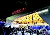 十堰万达广场将于8月5日开业