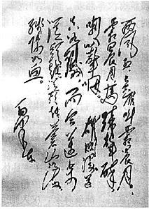 长征,毛泽东诗词创作高峰期