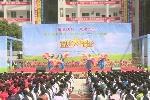 【精准扶贫 文化先行】百姓大舞台—门古(下)