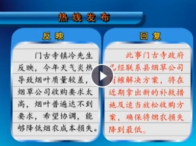 【县长热线】机关事业单位退休政策及办理程序