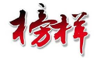 """房县""""产业书记""""方必春的扶贫路线图"""