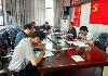 房县审计局召开专题组织生活会暨民主评议党员活动