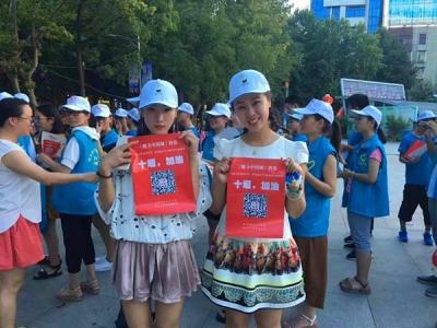 丹江口市实习实训大学生积极参与《魅力中国城》投票活动